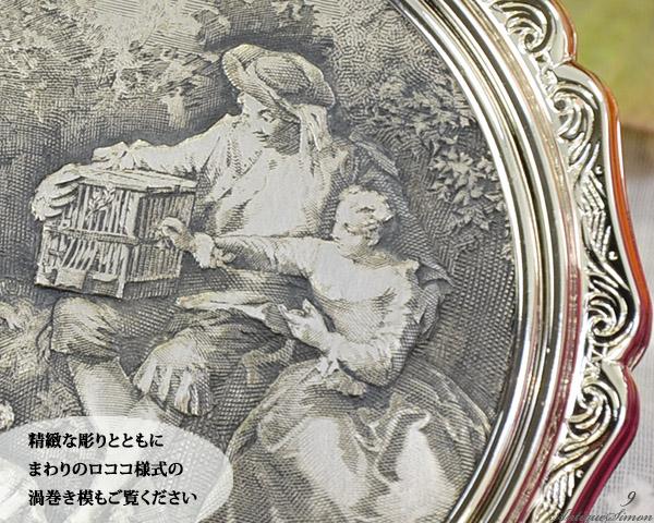 ストラットン Stratton 銅版画 ニコラ・ランクレ プリンセス The Princess セルフオープニング お粉用コンパクト